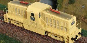 ACME H0 69257 – Locomotiva Diesel da manovra USATC – FS Ep. III (DCC Sound e Luci)